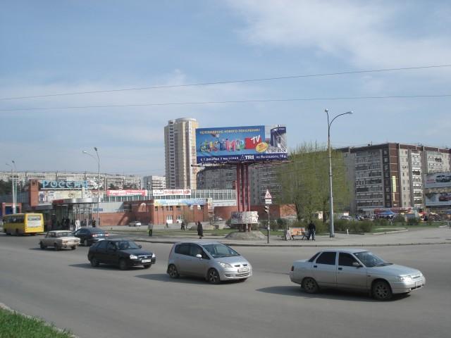 Екатеринбург. ЖБИ