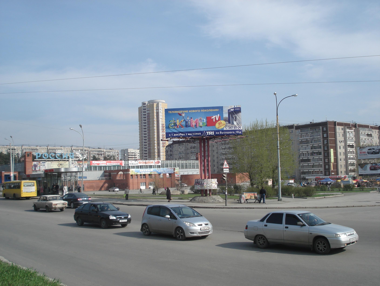 Екатеринбург индивидуалки район жби