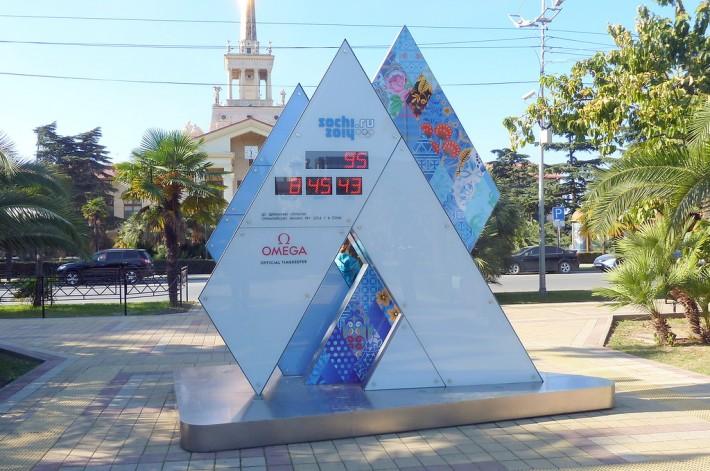 Сочи. Часы, отсчитывающие время до начала Олимпиады