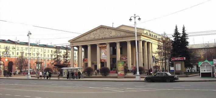 Кемеровский театр драмы