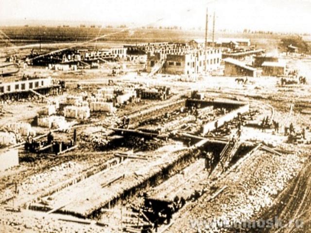Старый Новомосковск