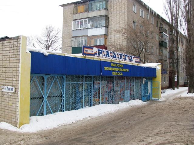 Магазин советского образца на Опытной
