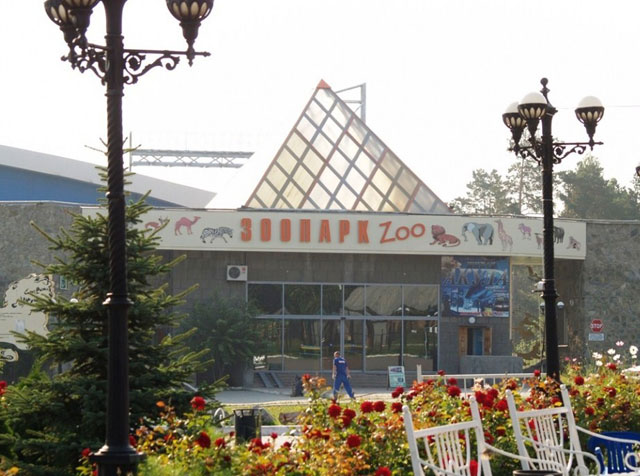 Челябинск. Зоопарк