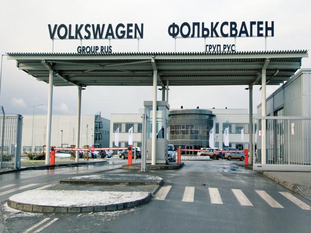 "Завод ""Volkswagen"" в Калуге"