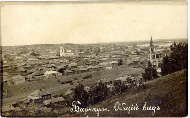 Барнаул. Начало 20 века