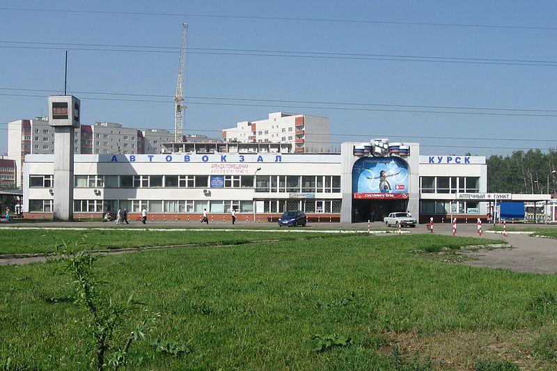 Автовокзал Курска