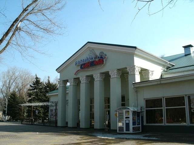 Батайск-Синема