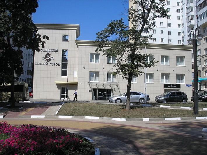 Белгород. Белый город