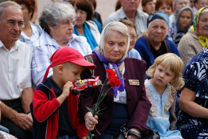 Белгород. День города