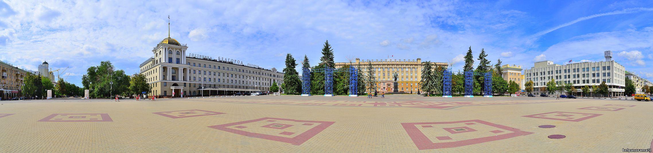 belgorod-prezentatsiya-po-geografii-5-klass-velikie-russkie-puteshestvenniki