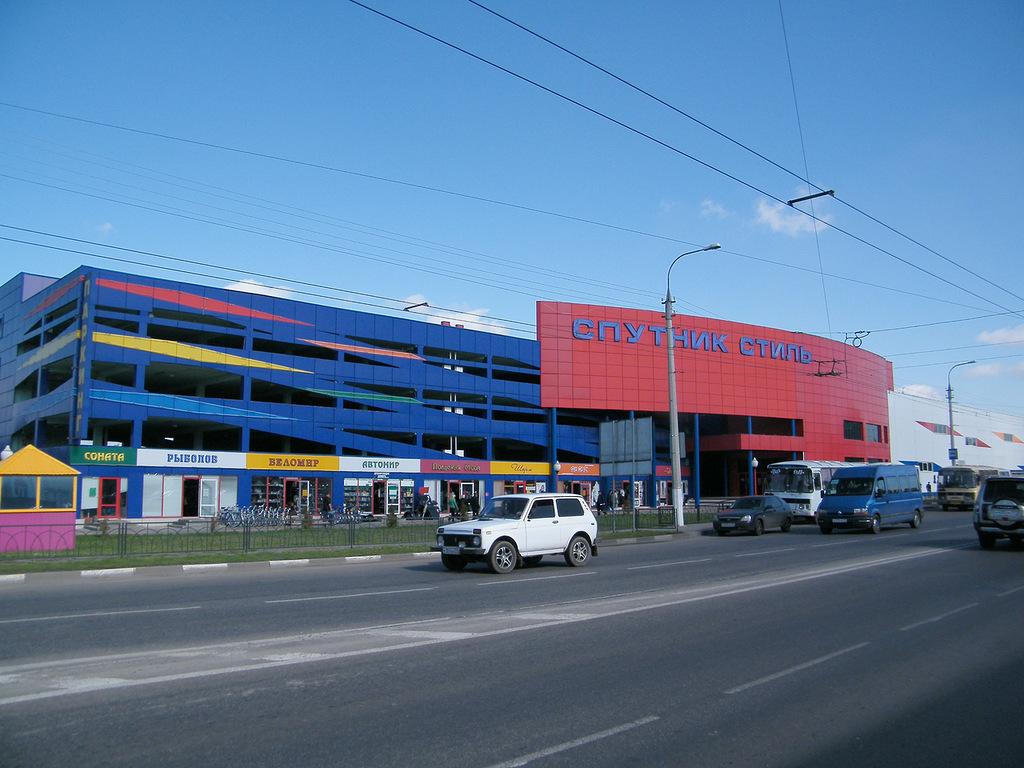схема перекрытия дорог в белгороде 17. 01
