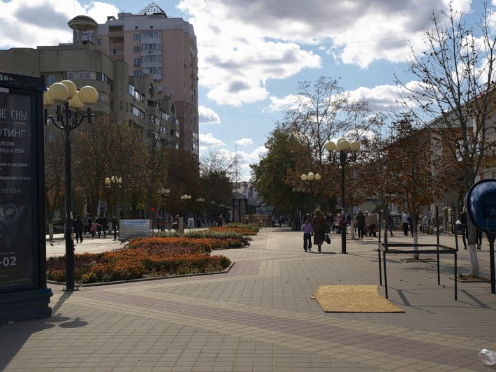 Белгород. Тротуары