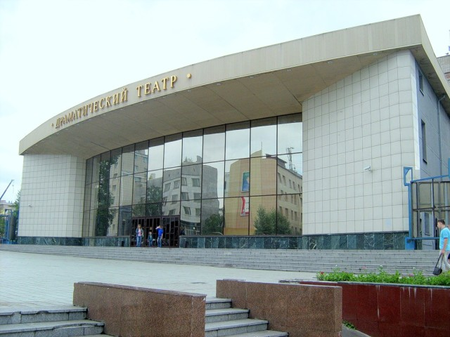 Читинский драматический театр