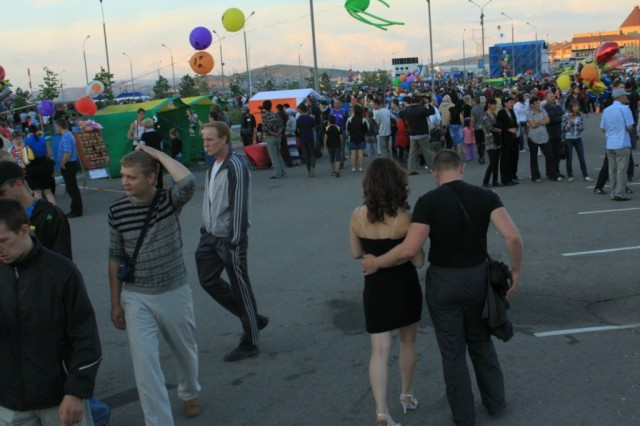 День города Магнитогорск
