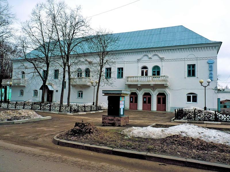 клуб знакомств новомосковск тульская область