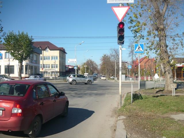 Ессентуки ул. Орджоникидзе