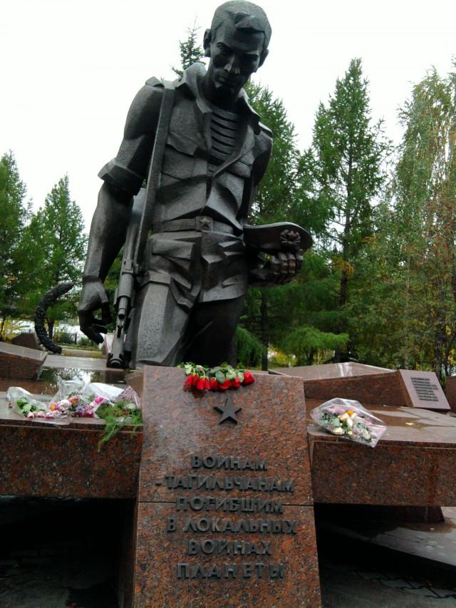 Памятник войнам, погибшим в локальных войнах