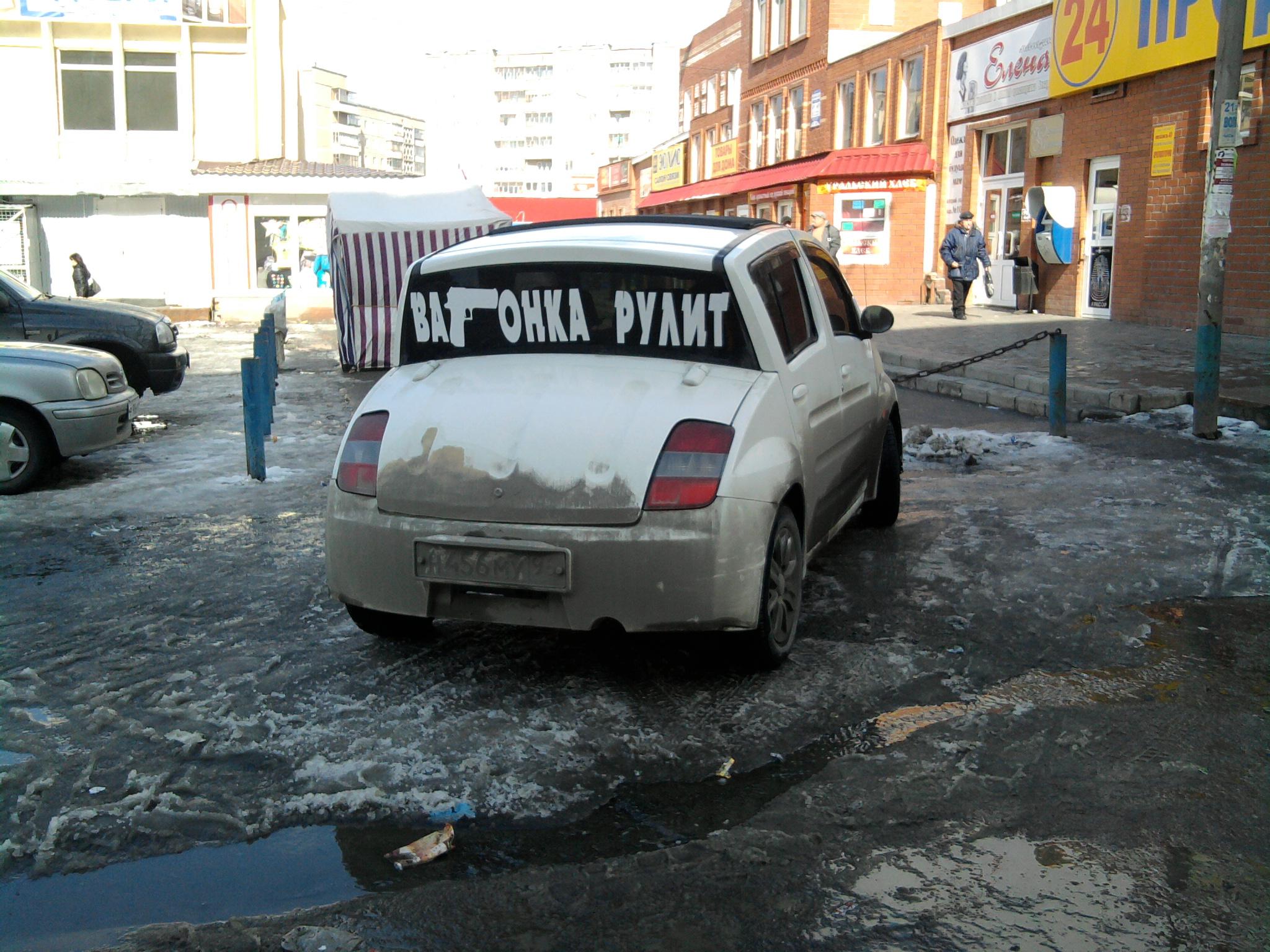 Город Нижний Тагил: климат, экология, районы, экономика, криминал ...