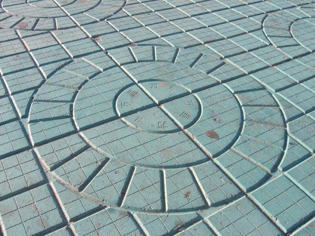 Иероголифы на плитке. Знающим людям просьба - переведите в комментариях