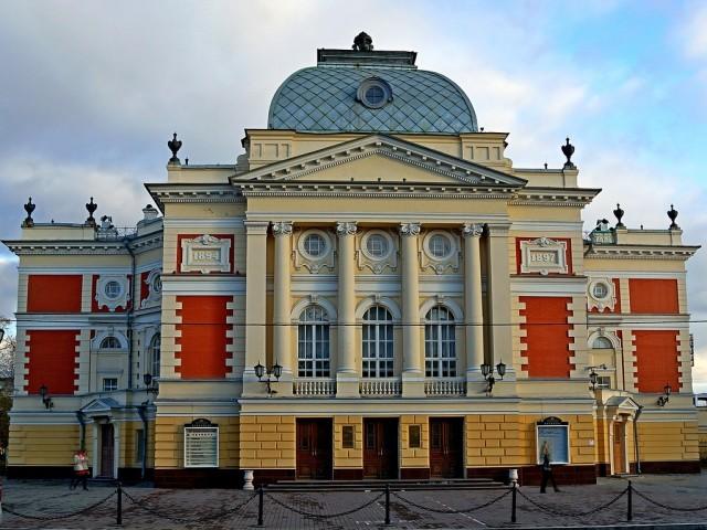 Иркутск. Драмтеатр