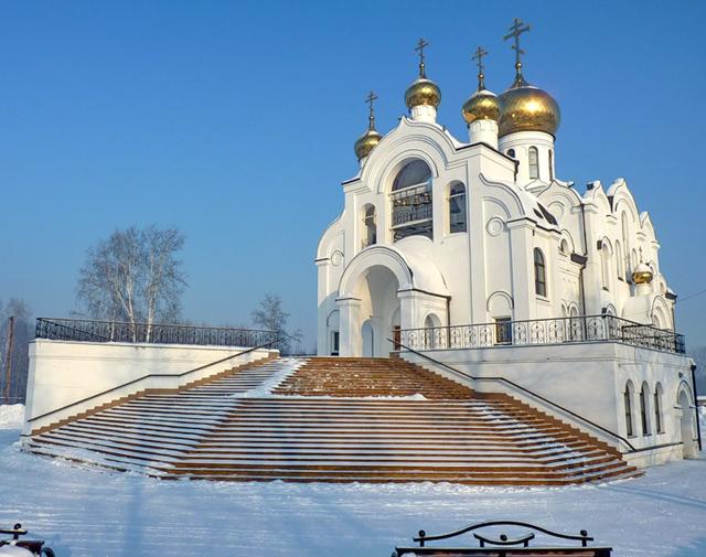 Кемерово. Церковь Святой Троицы