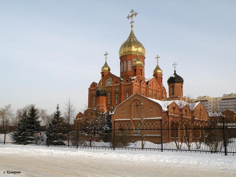 Кемерово. Знаменский кафедральный Собор