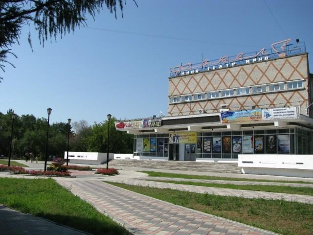 Кинотеатр Факел
