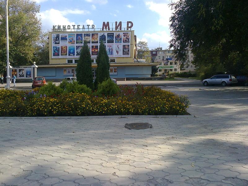 http://nesiditsa.ru/wp-content/uploads/2012/07/Kinoteatr-Mir2.jpg