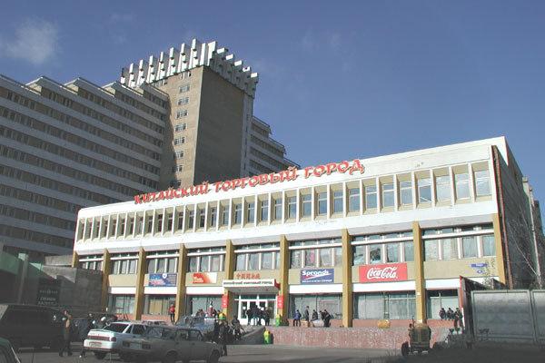 Красноярск. Китайский торговый город