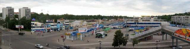 Курск. Район Центрального рынка