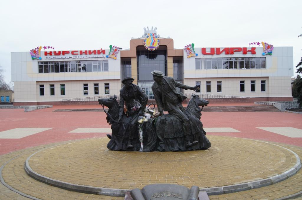 Памятники курск цены и их id ритуальное агентство г киров заказать памятник