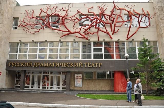 Набережные Челны. Русский драматический театр