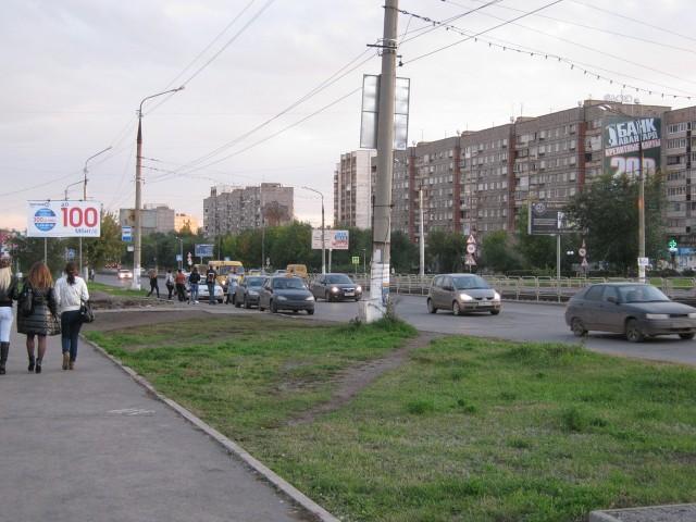 Улицы Магнитки