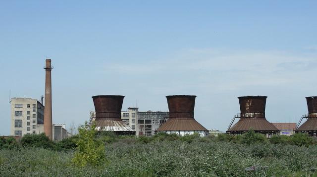 Новомосковский азот