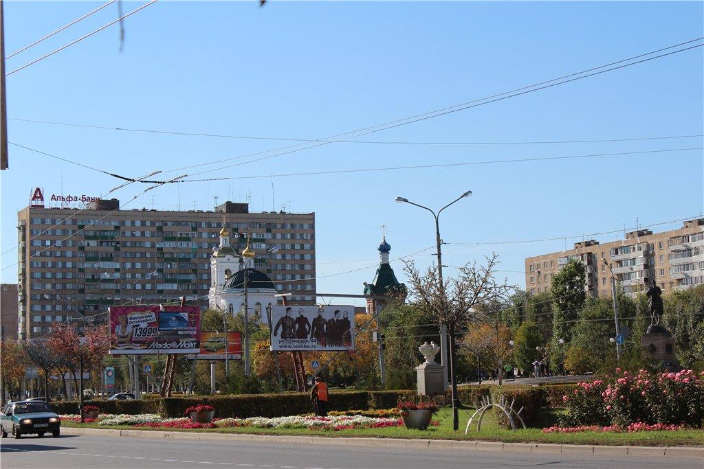 Оренбург. Чкалова