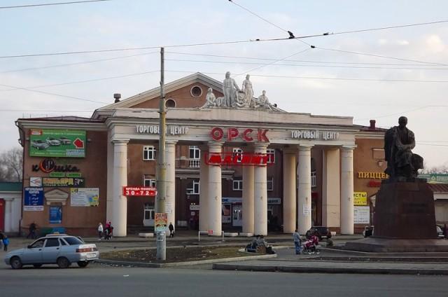 Орск. Площадь Шевченко