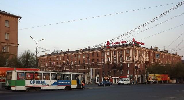 Орск. Центр