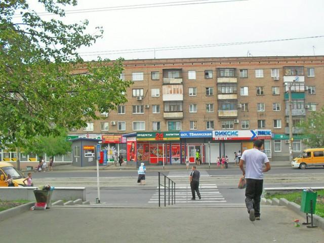 Орск. Тбилисская