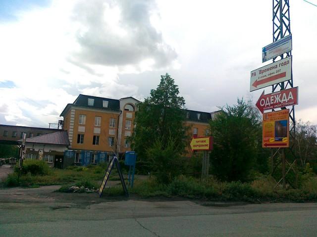 Орск. Здание Швейной фабрики