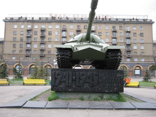 Памятник танку