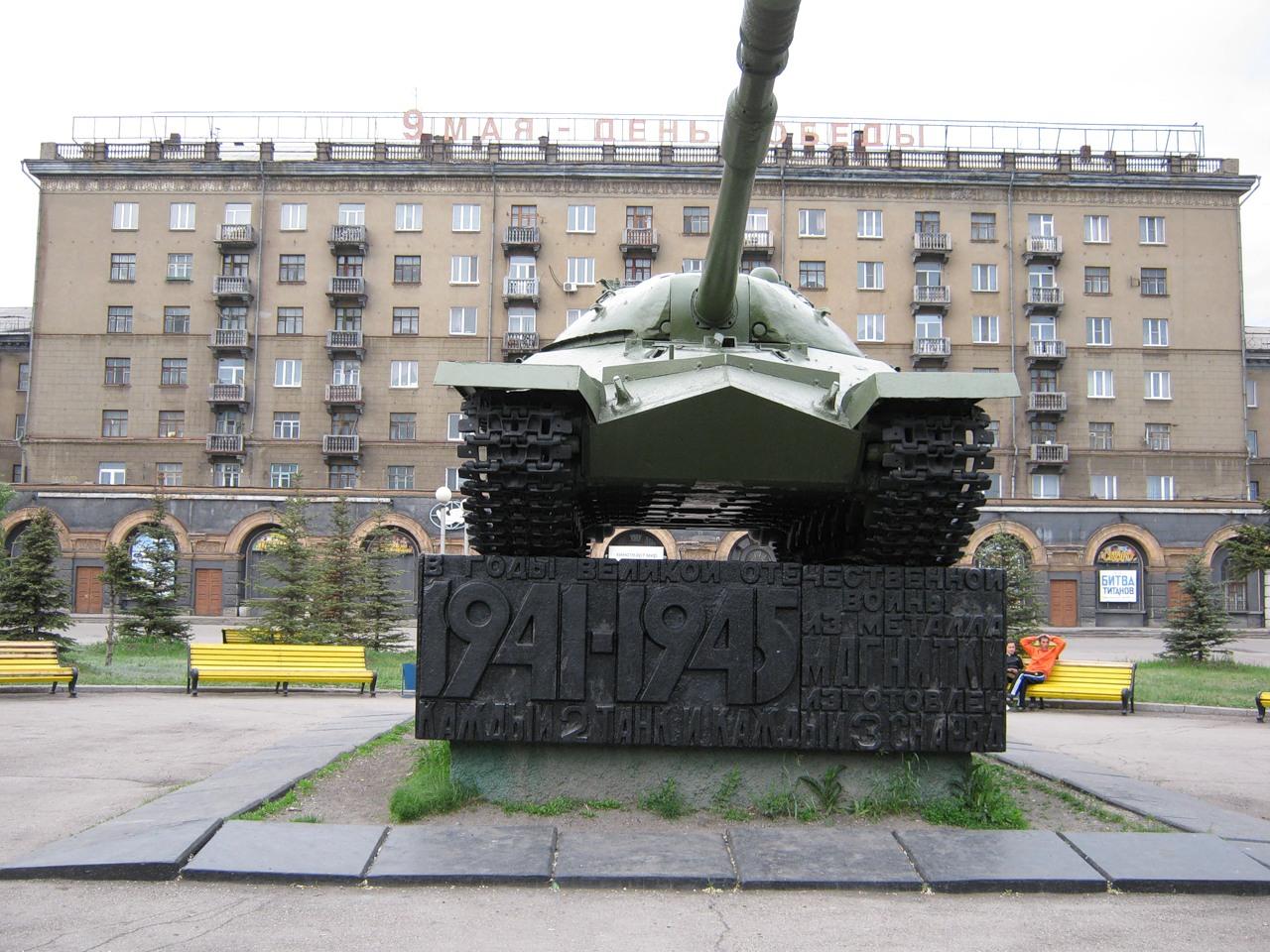 Цены на памятники в магнитогорске фото на памятник в новосибирске калининский район