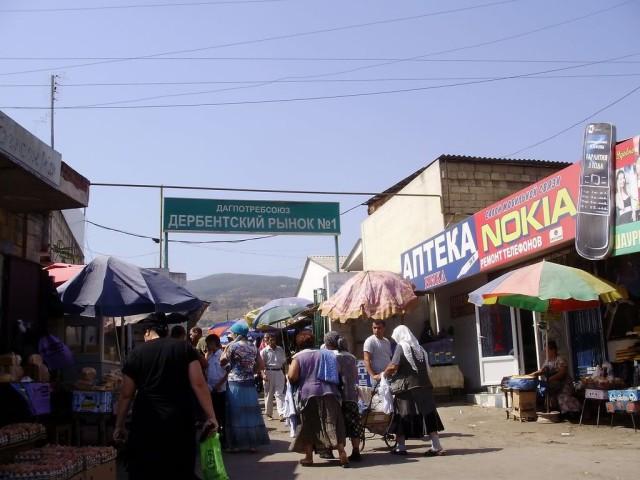 Рынок №1