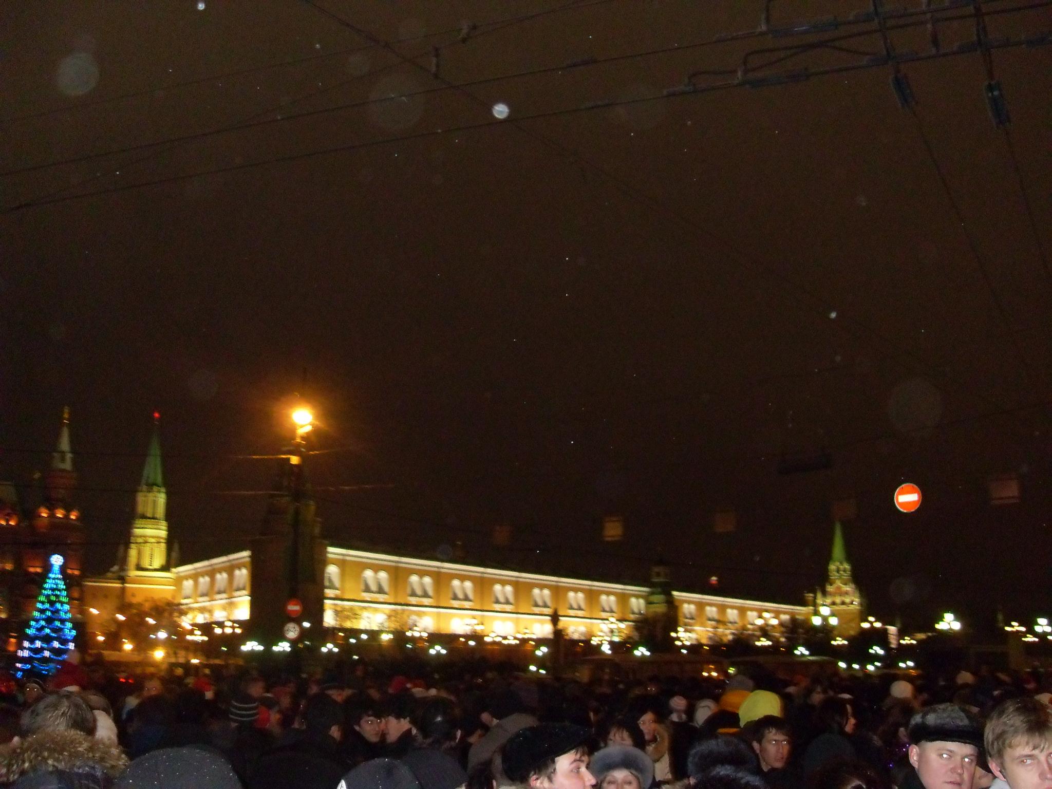 Новый год. Красная площадь. 00:00
