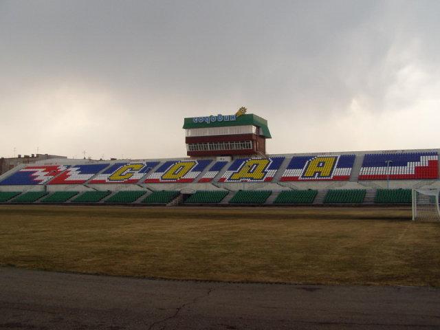 Стерлитамак. Стадион Содовик