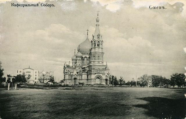 Старый Омск