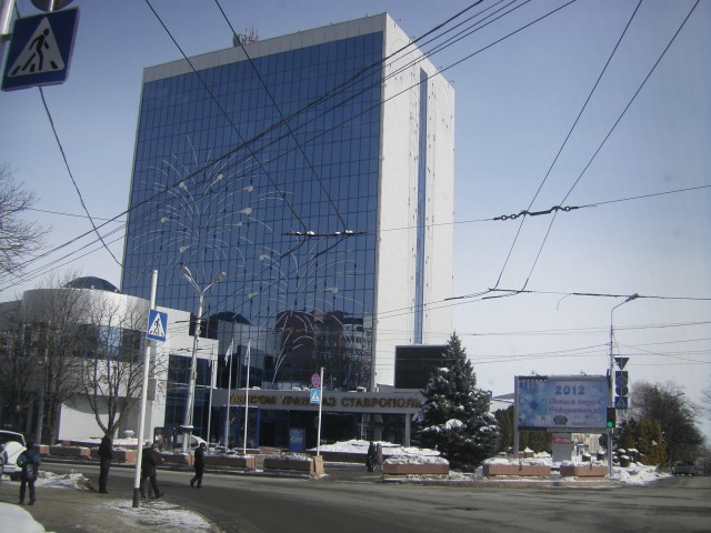 Ставрополь. Газпром