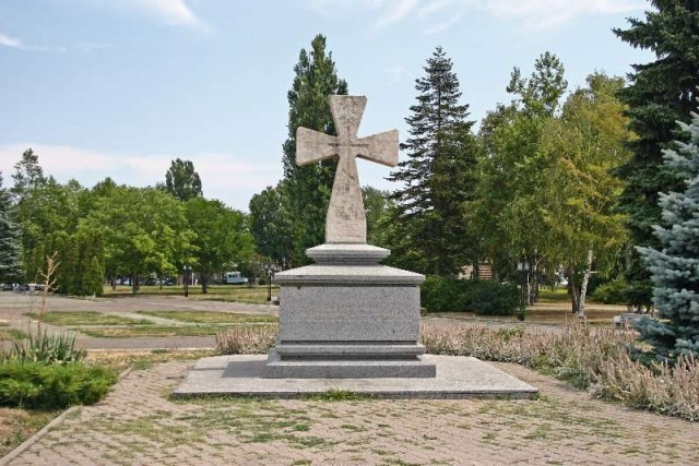 Ставрополь. Каменный крест