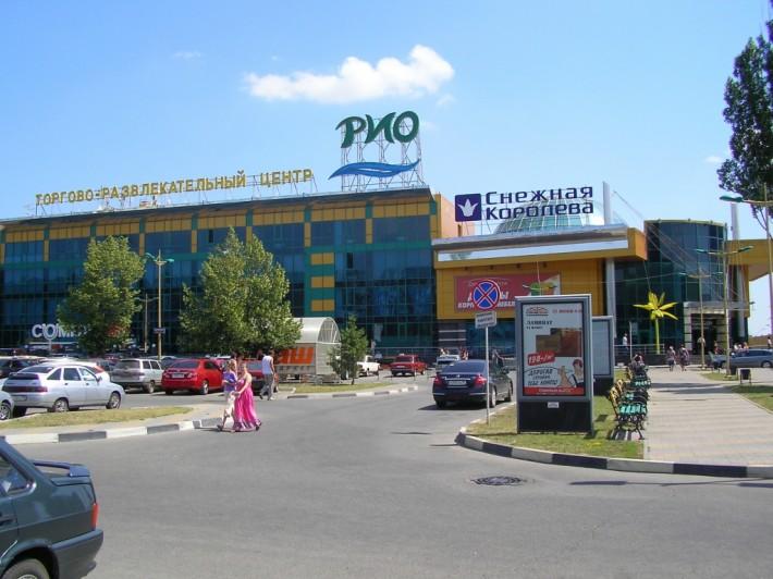 Белгород. ТРЦ Рио