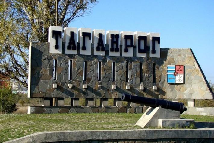 Стела на въезде в Таганрог