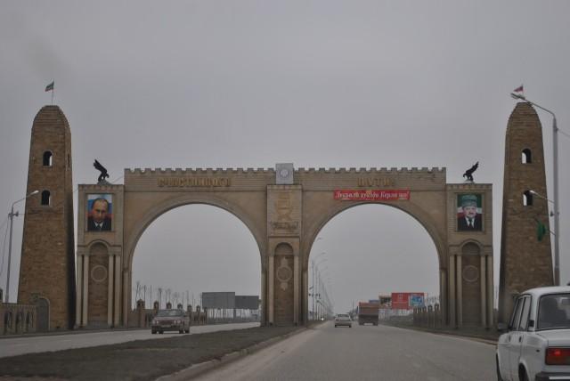 Триумфальная арка Грозный